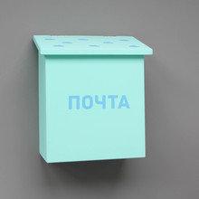 Детский почтовый ящик бирюзовый