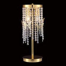 Настольная лампа Lux Bloom LG2 Oro