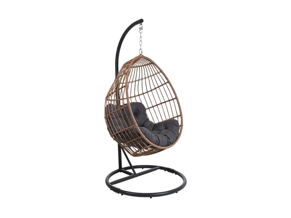 Кресло подвесное Kubu с металлическим основанием