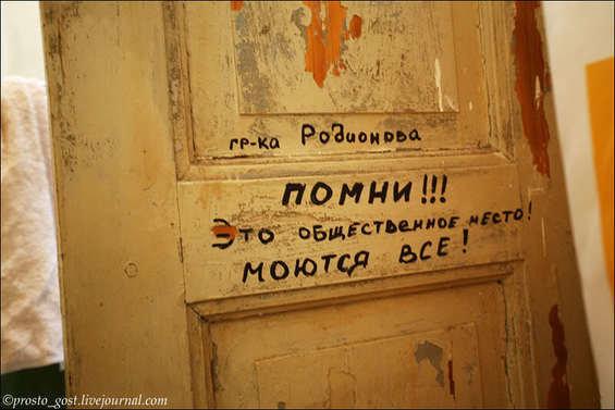 Фотография: Ванная в стиле Прованс и Кантри, Декор интерьера, Квартира, Дома и квартиры – фото на InMyRoom.ru