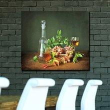 "Интерьерная картина на стену ""Дары винограда"""
