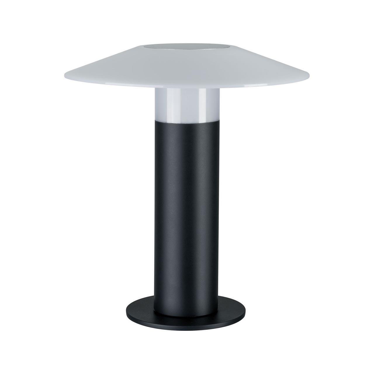 Уличный светодиодный светильник Portino