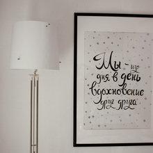 Фотография: Декор в стиле Скандинавский, Квартира, Студия, Проект недели, Мансарда, Сочи, Мария Панченко – фото на InMyRoom.ru