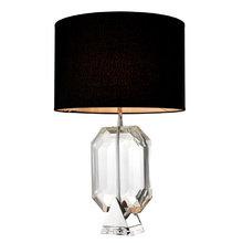 Настольная лампа 110144
