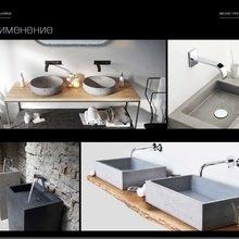 Фото из портфолио Интерьерные решения с продуктами марки BetON – фотографии дизайна интерьеров на INMYROOM
