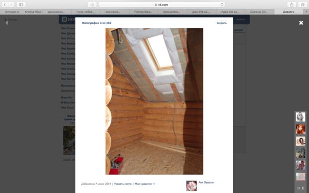 какую плитку(рисунок) выбрать для ванной с мансардной крышей? и какой лучше сделать потолок?