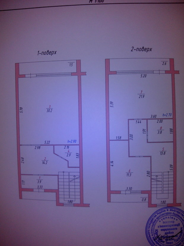 Помогите правильно обставить квартиру, 2 этажа.