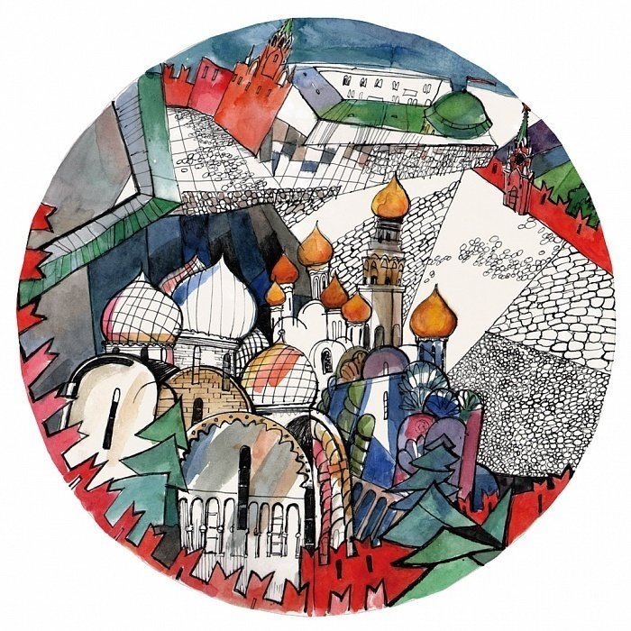 Тарелка сувенирная с волнистыми краями Соборная площадь