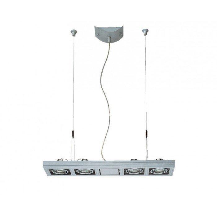 Светильник подвесной SLV Aixlight Long серебристый
