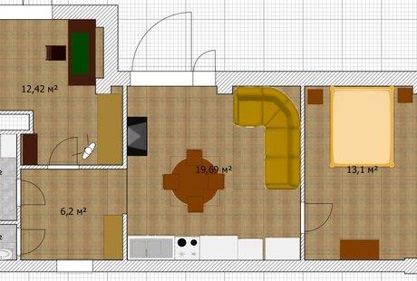 помогите с дизайном кухни гостинной