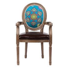 стул с мягкой обивкой Surrealism