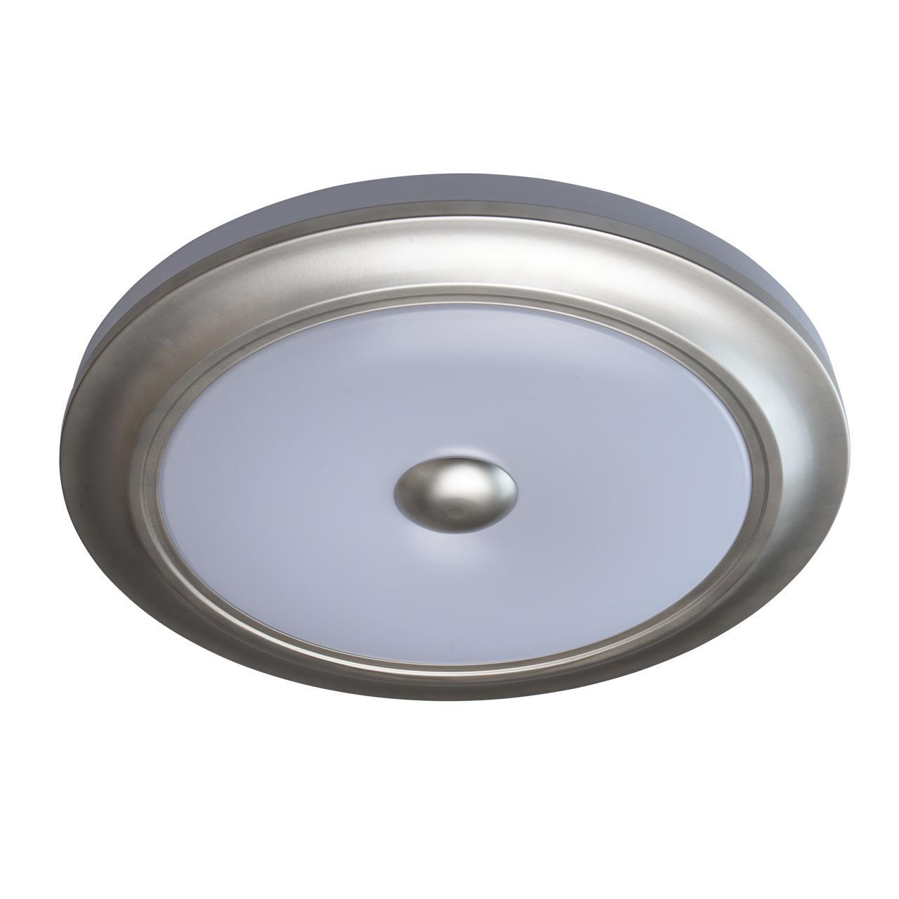 Купить Потолочный светодиодный светильник с пультом ду mw-Light энигма, inmyroom, Германия