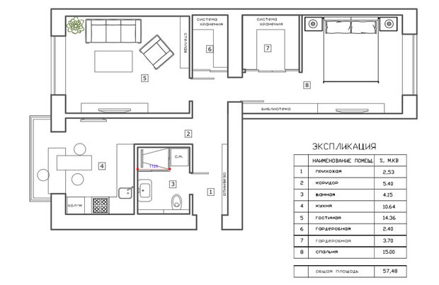Разыскивается дизайнер для «доведения до ума» и реализации проекта по переделке квартиры!