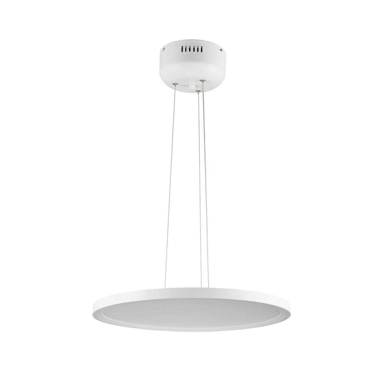 Купить со скидкой Подвесной светодиодный светильник Spot Light Cala из пластика