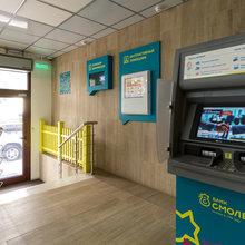 Фото из портфолио Банк Смолевич – фотографии дизайна интерьеров на InMyRoom.ru