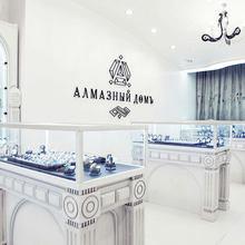 Фото из портфолио Алмазный домъ – фотографии дизайна интерьеров на InMyRoom.ru