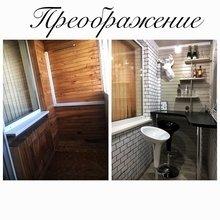 Фото из портфолио Декор любой сложности, не дорого!!! – фотографии дизайна интерьеров на INMYROOM