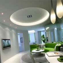 Фотография: Гостиная в стиле Современный, Квартира, Освещение, Дома и квартиры – фото на InMyRoom.ru