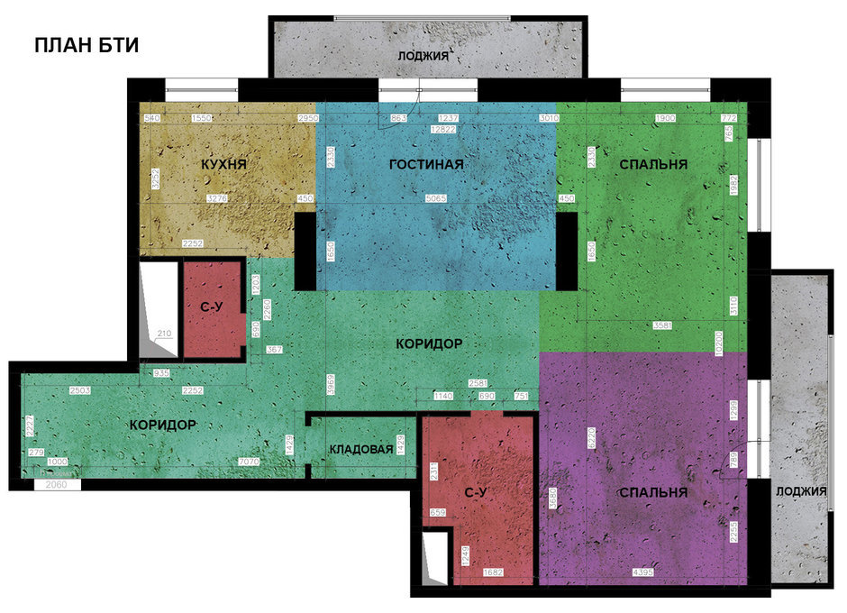 Фотография: Прочее в стиле , Квартира, Дома и квартиры, Проект недели, Переделка – фото на InMyRoom.ru
