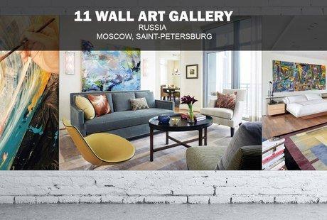 Живопись и картины в интерьер