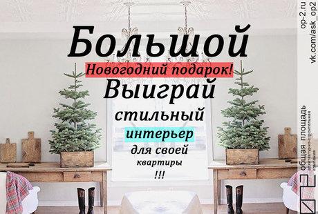 Новогодние дизайн-подарки!