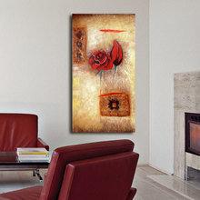 Дизайнерская картина на холсте: Бутон и роза