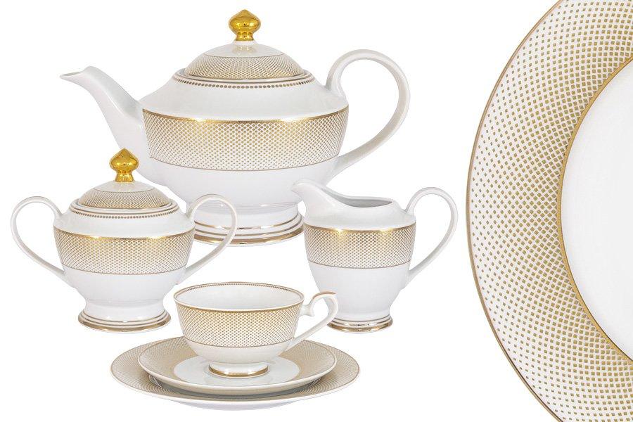 Чайный сервиз вирджиния на шесть персон