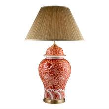 Настольная лампа 109910