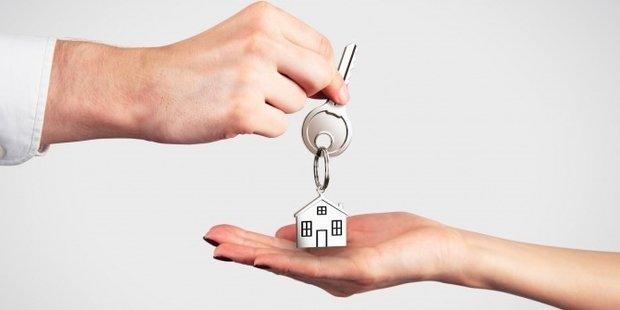 Регистрация дду и прав собственности квартиру
