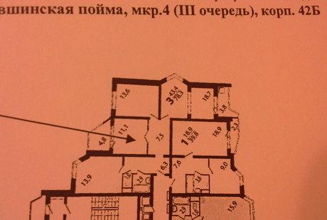 Помогите расставить мебель в комнате с эркером 18,7м