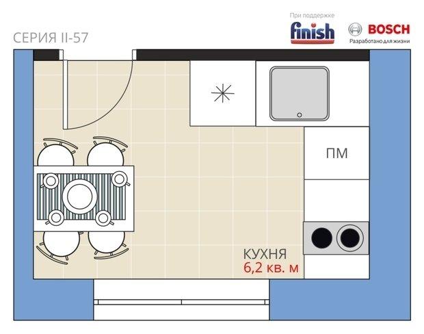 Фотография:  в стиле , Кухня и столовая, Перепланировка, Анастасия Киселева, Максим Джураев, II-57 – фото на InMyRoom.ru