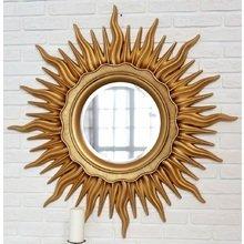 """Настенное Зеркало """"Солнце"""""""