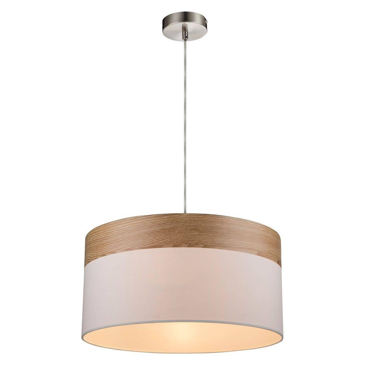 Купить Подвесной светильник Globo Chipsy, inmyroom, Австрия