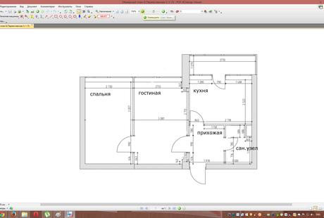 Помогите с идеями перепланировки 2 к.кв 45 метров