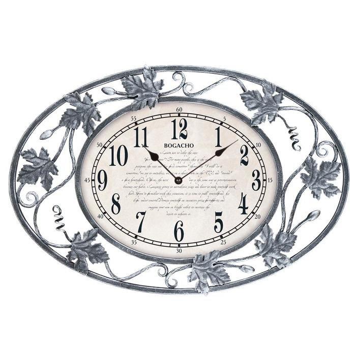 Часы Первое свидание