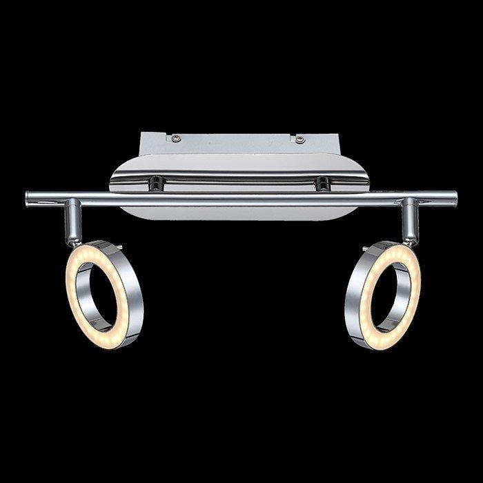 Светодиодный светильник Globo Orell
