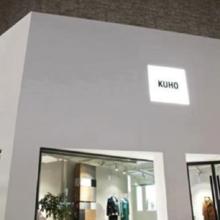 Фото из портфолио Samsung Staron WorldWide: Магазин в Корее – фотографии дизайна интерьеров на InMyRoom.ru
