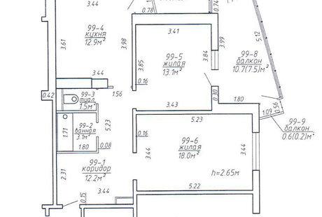 Помогите с планировкой квартиры.