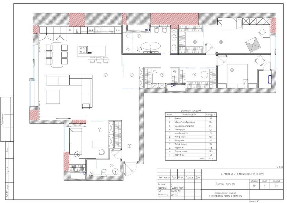 Фотография: Планировки в стиле , Современный, Квартира, Miele, Проект недели, Москва, Quadro room, 4 и больше, Более 90 метров – фото на InMyRoom.ru