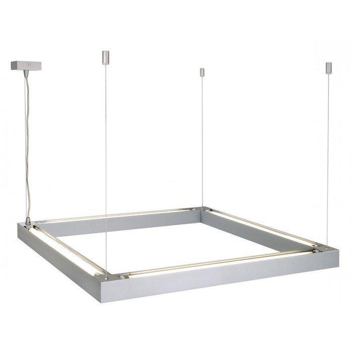 Светильник подвесной SLV Grill серебристый