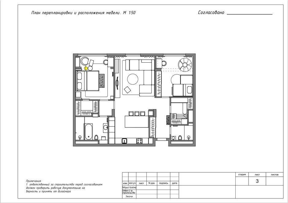 Фотография: Планировки в стиле , Квартира, Проект недели, Павел Алексеев, 3 комнаты, Более 90 метров, Монолитно-кирпичный, «Парк Рублево» – фото на InMyRoom.ru