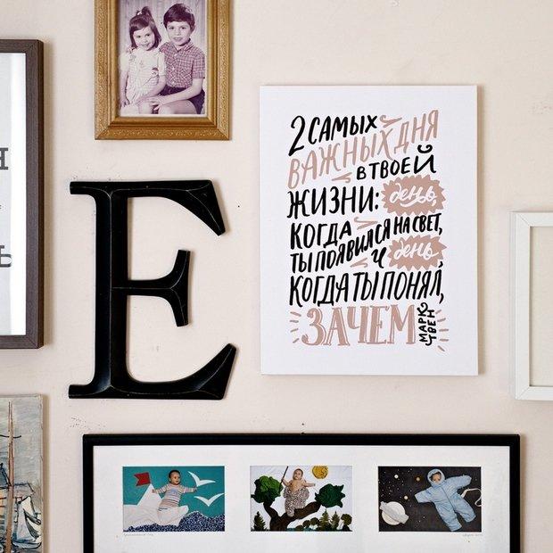 Фотография: Декор в стиле Скандинавский, Современный, Эко, Декор интерьера, Квартира – фото на INMYROOM