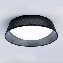"""Потолочный светильник """"Nordica"""" Mantra"""