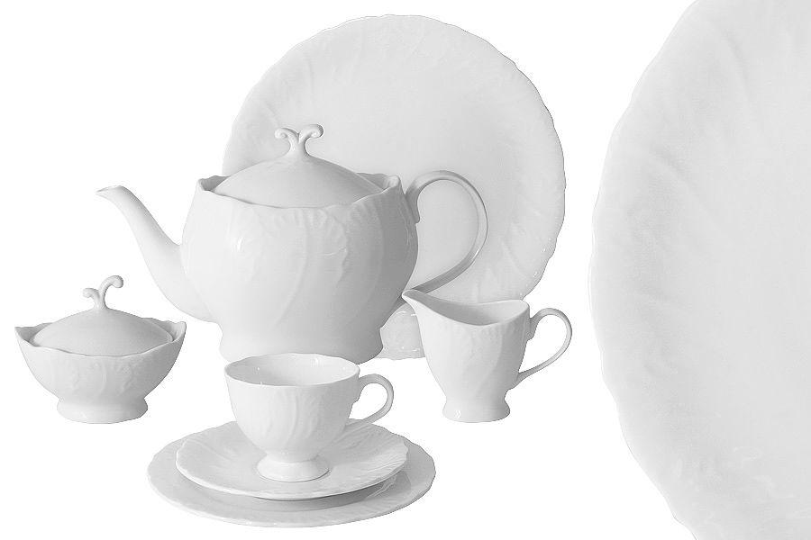 """Чайный сервиз """"Белый город"""" 40 предметов на 12 персон"""