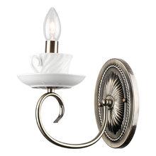 БРА ARTE LAMP TEAPOT