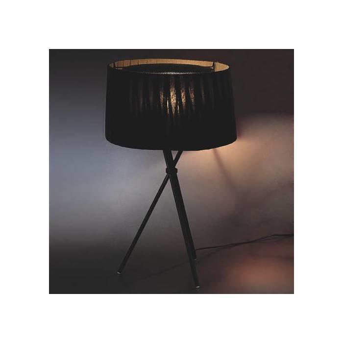 """Настольная лампа Artpole """"Korb"""""""