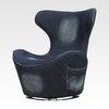Кресло Basse