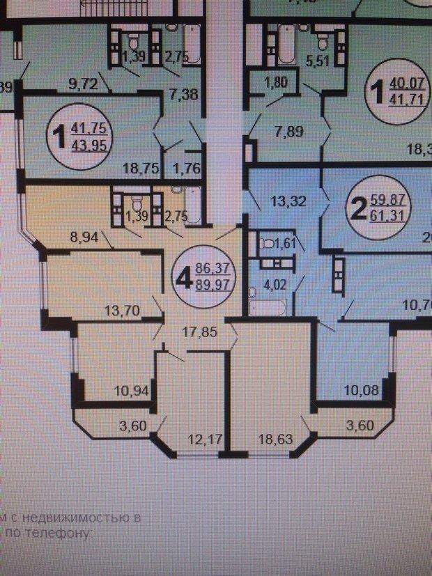 Помогите с идеями перепланировки 4ком. (89.95 кв.м) в 3ку.!