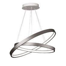 Подвесной светодиодный светильник Аврора Орбита 10148-7P