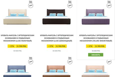 Помогите выбрать цвет кровати...